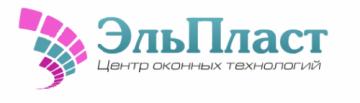 Фирма ЭльПласт