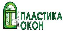 Фирма Пластика Окон Плюс, ООО