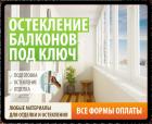 Фирма Торгово-монтажная компания Альянс