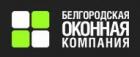 Фирма Белгородская оконная компания