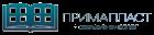 Фирма Прима Пласт
